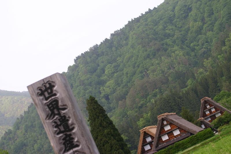 飛騨の大自然にすっぽり包まれた世界遺産 白川郷で 【新緑×温泉♪】で癒されてみてはいかがでしょうか・・・ ⑧