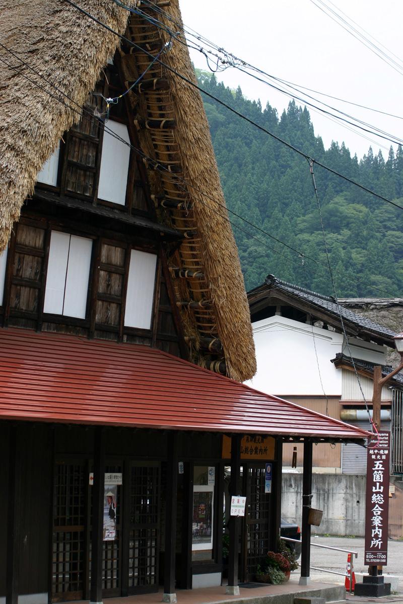 五箇山観光総合案内所GOKAYAMA TOURIST 「大白川温泉 しらみずの湯」リーフレット設置ご協力いただきました。 ①