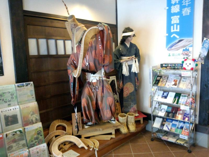 五箇山観光総合案内所GOKAYAMA TOURIST 「大白川温泉 しらみずの湯」リーフレット設置ご協力いただきました。 ⑤