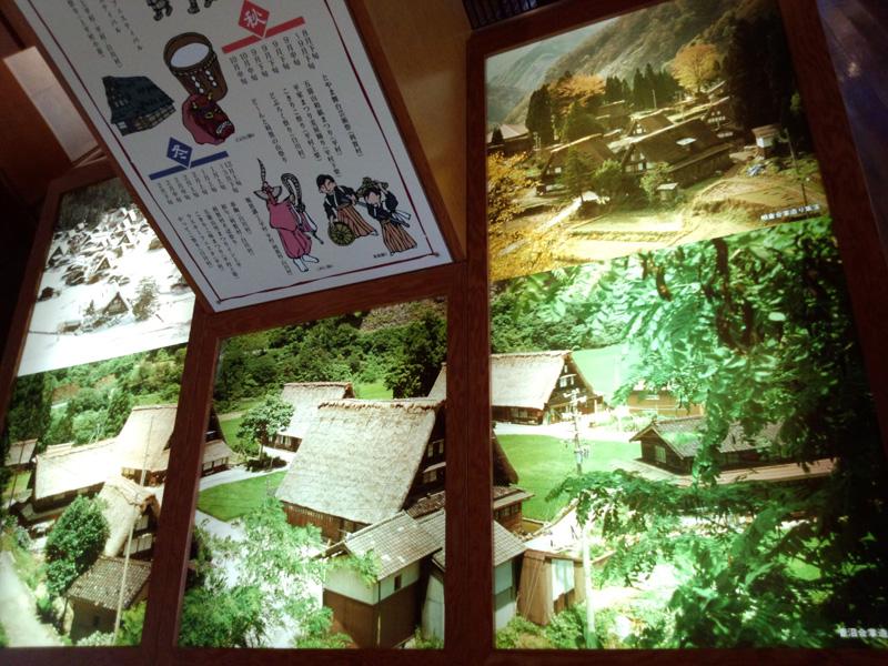 2014-07-31営業 桂湖ビジターセンター ③