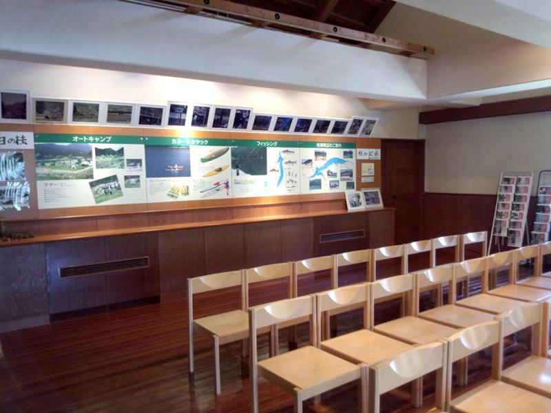 2014-07-31営業 桂湖ビジターセンター ④