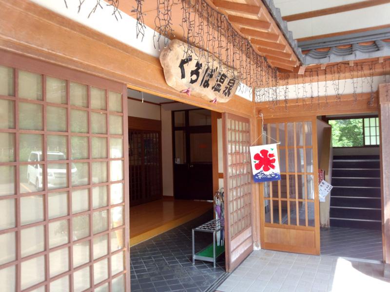 2014-07-31営業 くろば温泉 ②