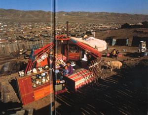 モンゴル地球家族