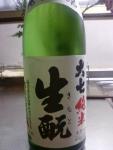 sake243.jpg