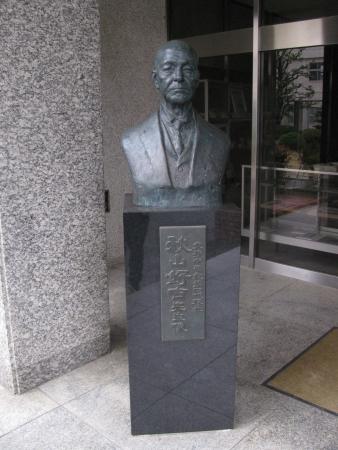 秋山好古IMG_1750 (1)