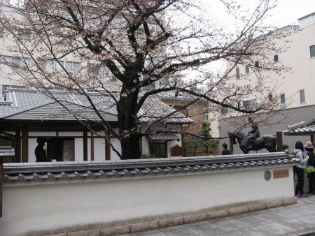 秋山好古2IMG_1830 (1)