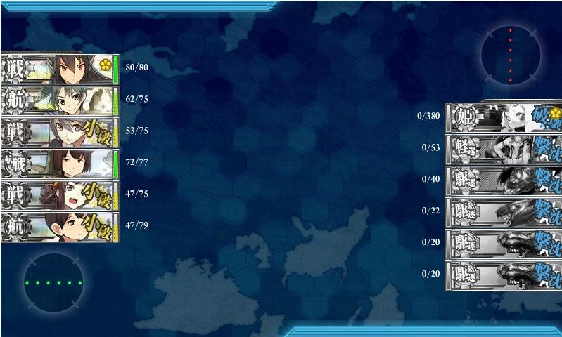 Baidu IME_2014-5-4_16-51-18