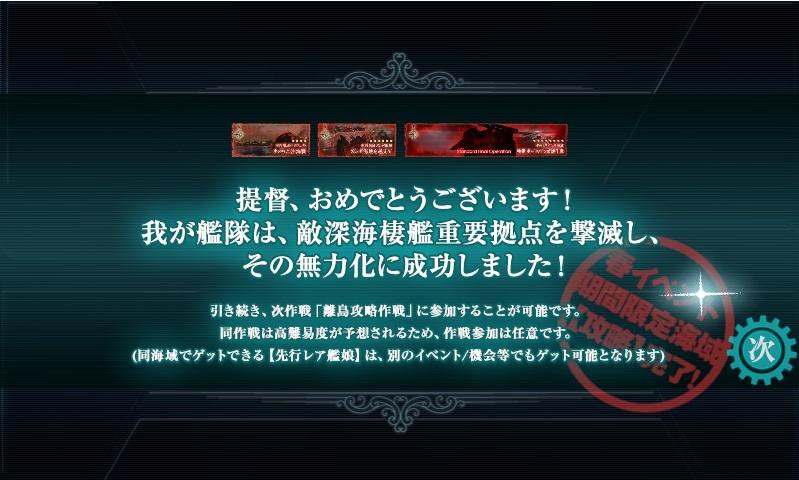 Baidu IME_2014-5-4_16-52-1