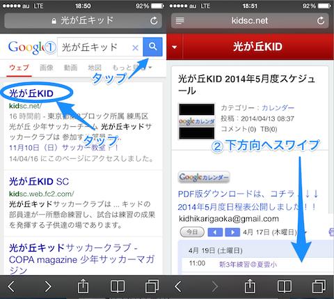 1_iPhone001.jpg