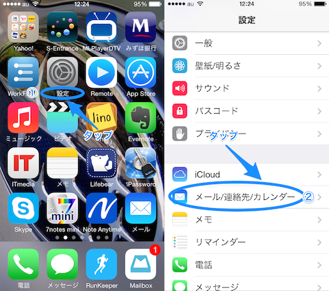 1iPhone.jpg