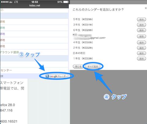 2_iPhone002.jpg