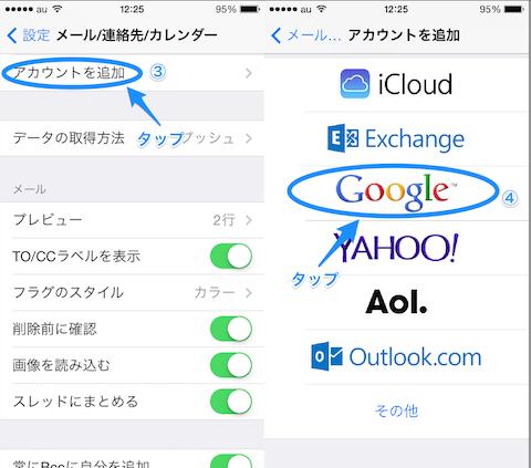 2iPhone.jpg