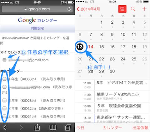 3_iPhone003.jpg
