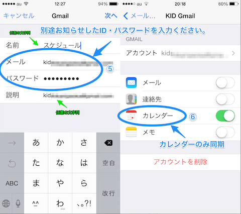 3iPhone.jpg