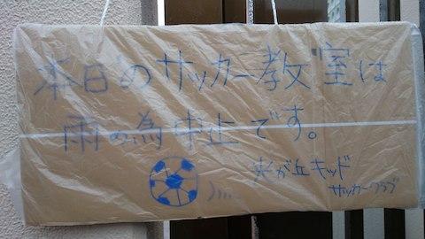 cyushi480.jpeg