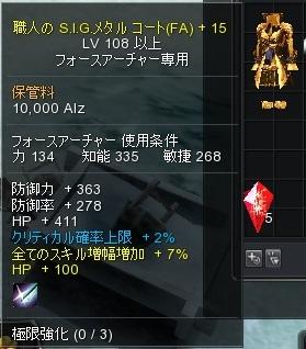 140821-0914