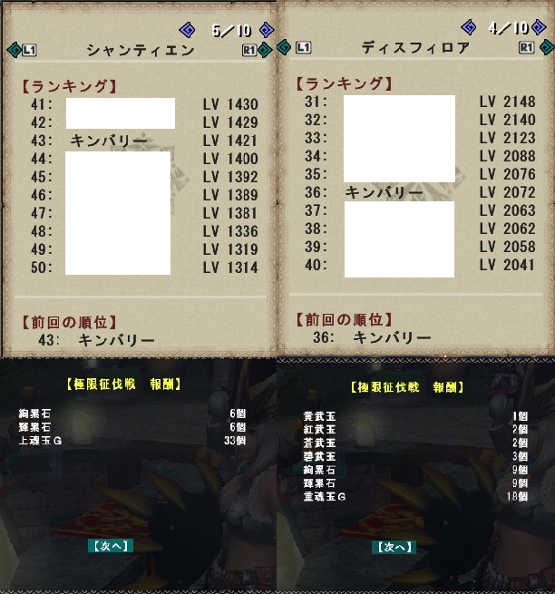 201405282.png