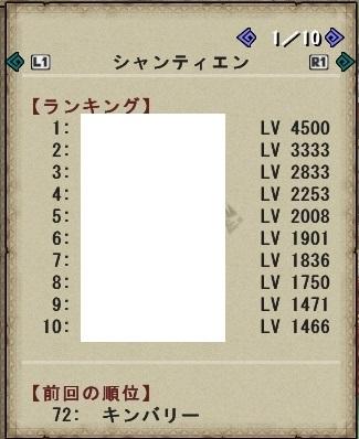 mhf_20140327_202518_075.jpg