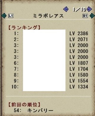 mhf_20140327_202520_486.jpg