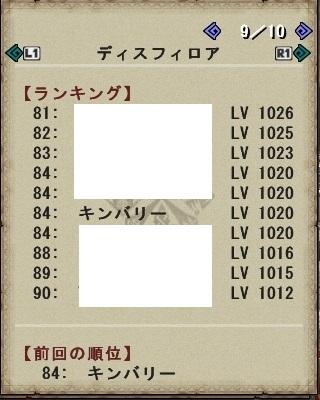mhf_20140409_183702_000.jpg