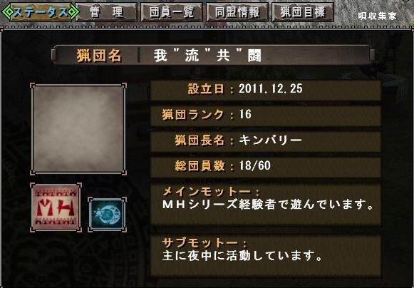 mhf_20140424_085433_115.jpg