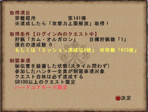 mhf_20140428_173640_083.jpg
