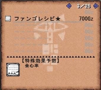 mhf_20140505_161803_245.jpg