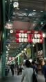 吉祥寺商店街