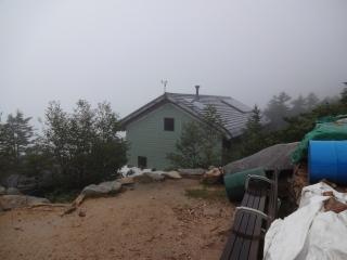 金峰山 (2)