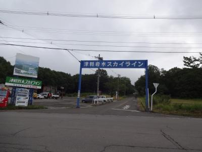 DS01096.jpg