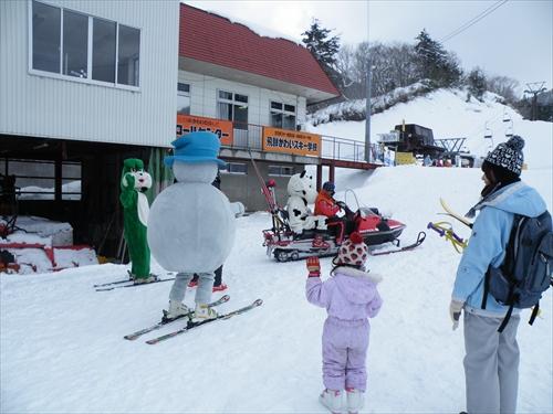 2014年スキー場感謝デー【頂き物】 (69)_R