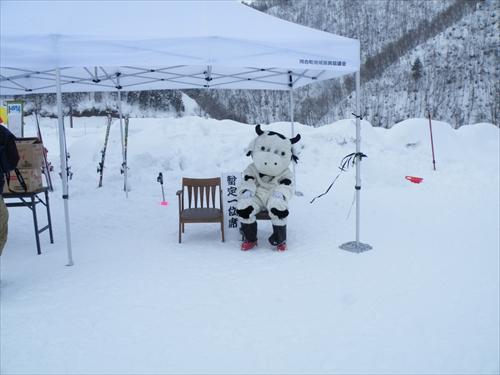2014年スキー場感謝デー【頂き物】 (99)_R