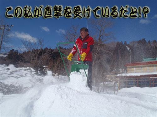 保育園雪像2014年2月23日 (35)_R