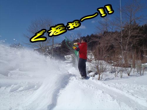 保育園雪像2014年2月23日 (36)_R