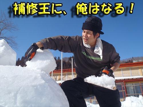 保育園雪像2014年2月23日 (46)_R