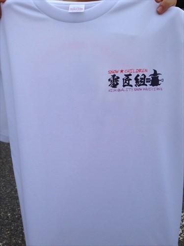 雪匠inTOKYO【準備】 (2014年6月25日) (6)_R