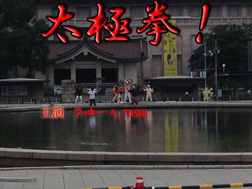 雪匠inTOKYO_2014『6月27日』 (386)_R