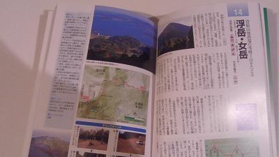 佐賀県の山1