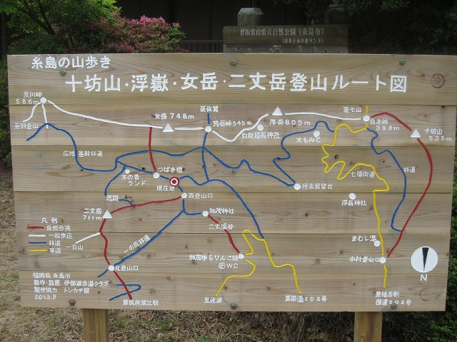 登山ルート図