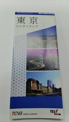 東京マップ