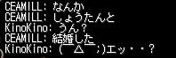 AS2014021020444801.jpg
