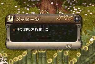 AS2014021020451200.jpg