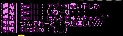 AS2014021301543209.jpg
