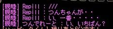 AS2014021301543510.jpg