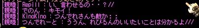 AS2014021301543911.jpg