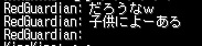 AS2014021413363317.jpg