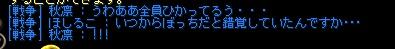AS2014031018230701.jpg