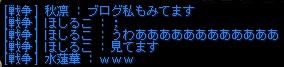 AS2014031018422706.jpg