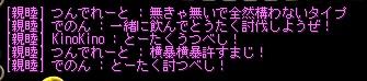 AS2014032000432702.jpg