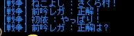 AS2014042321405700.jpg